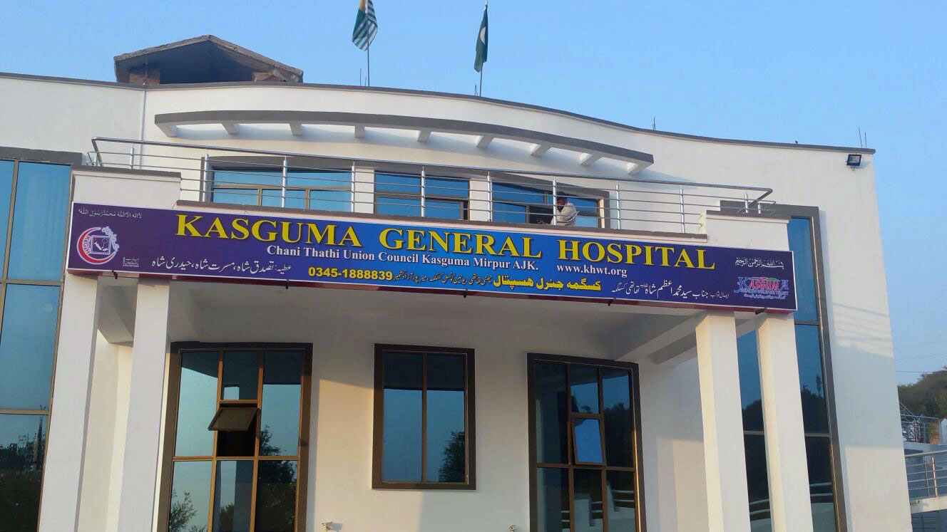 Kasguma General Hospital